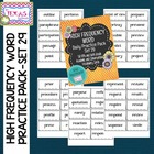 High Frequency Word Daily Practice Pack - Set 29
