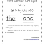 High Frequency Words 1-50 Word Wall Flash Cards