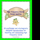 High Frequency Words Boxed Spelling Sight Words
