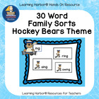 Hockey Bears Word Family Sorts