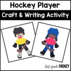 Hockey Player Craftivity