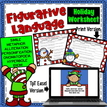 Holiday Figurative Language Worksheet