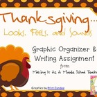 Holiday Writing Activity ~ Thanksgiving...Looks, Feels, &
