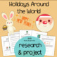Holidays Around the World 14 page PACKET of Activities!