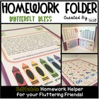 Homework Folder -Butterfly Bliss {Butterfly Theme}