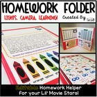 Homework Folder - Lights, Camera, Learning! {Movie Theme}