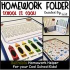 Homework Folder - School is Cool! {School Theme}