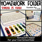 Homework Folder - School Theme {School is Cool}