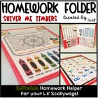 Homework Folder - Shiver Me Timbers  {Pirate Theme}