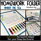 Homework Folder - Under the Sea {Ocean Theme}