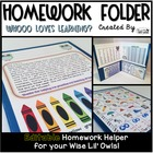 Homework Folder - Whooo Loves Learning? {Owl Theme}