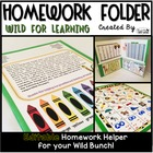Homework Folder - Wild For Learning {Jungle/Safari Theme}