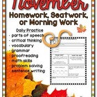 Homework Helpers for November