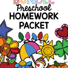 Homework Packet- BUNDLE!