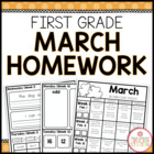 Homework Packet {March 2014 | First Grade}