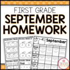 Homework Packet {September 2012}