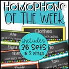 Homophone of the Week