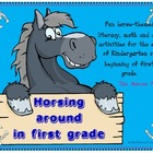 Horsing Around in First Grade   Fun Stuff for Literacy, Ma