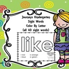 Houghton Mifflin Journeys 2011 Kindergarten Sight Words Co