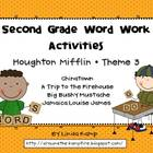 Houghton Mifflin Theme 3 Second Grade Word Work