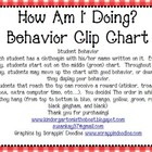 How Am I Doing?  Behavior Clip Chart