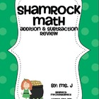 How Many Shammrocks?