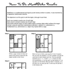 How To Do MathDuko Arithmatic Puzzles