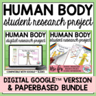 Human Body Systems Student Encyclopedia Research Project