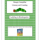 Hungry Caterpillar Mini Unit using Common Core Curriculum Maps