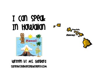 I Can Speak In Hawaiian