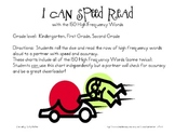 I Can Speed Read!