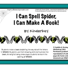 I Can Spell Spider