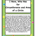 I Have, Who Has Circumference and Area of a Circle Game