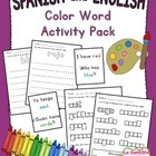 I Have Who Has Color Word Game (English Set and Spanish Set)