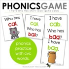 I Have Who Has Short Vowel Game Cards