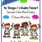 I Have/Who Has Spanish Color Word Game
