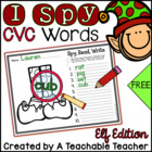 I Spy CVC Words! {Spy, Read, Write} {Elf FREEBIE}