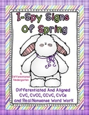 I-Spy Signs of Spring Word Work- Differentiated and Aligne