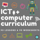 Computer Curriculum Package (Elementary School)