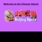 INTERNATIONAL STUDIES: Chinese Opera Masks