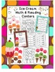 Ice Cream Math and Reading Centers for Kindergarten
