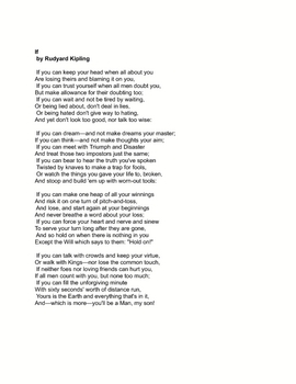 """If"" by Rudyard Kipling Poetry Art Print for Class or Gift"