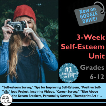 Improving Self-Esteem Unit: Includes PwrPt. and 7 Activities
