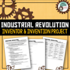 Industrial Revolution - Invention Poster / Brochure