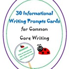 Informational Writing Prompt Cards or sticks