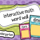 Interactive Math Word Wall {Kindergarten}