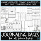 Interactive Notebook: Science Journaling Pages