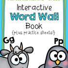 Interactive Word Wall Book {{with practice sheets}}