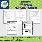 Interactive 1st  Grade Math Dictionary - Common Core
