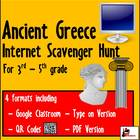 Internet Scavenger Hunt - Third Grade Ancient Greece